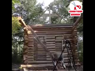 построил дом в лесу своими руками