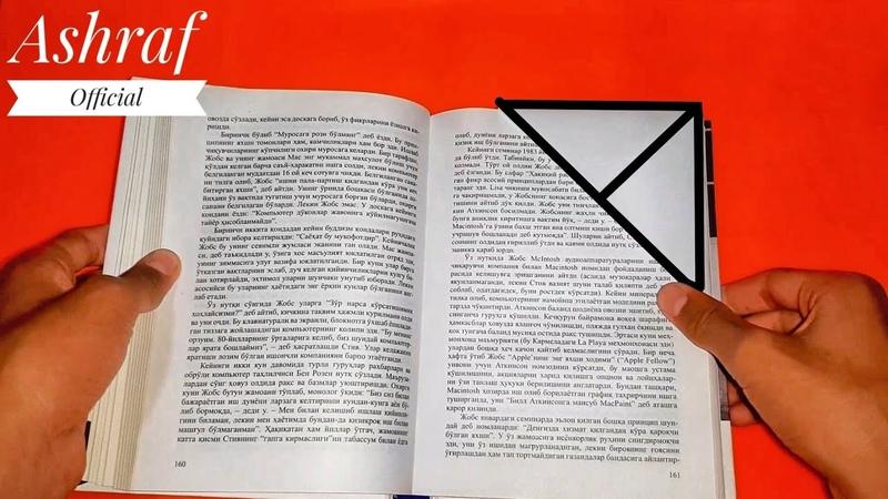 Как сделать оригами Закладку для книг Уголок из бумаги А4 Своими Руками
