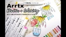 Coloring with Inexpensive Markers • Arrtxx Alcohol Markers Review PLUS Giveaway Freebie
