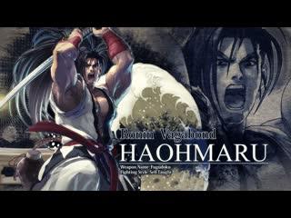SOULCALIBUR VI  Haohmaru Launch Trailer