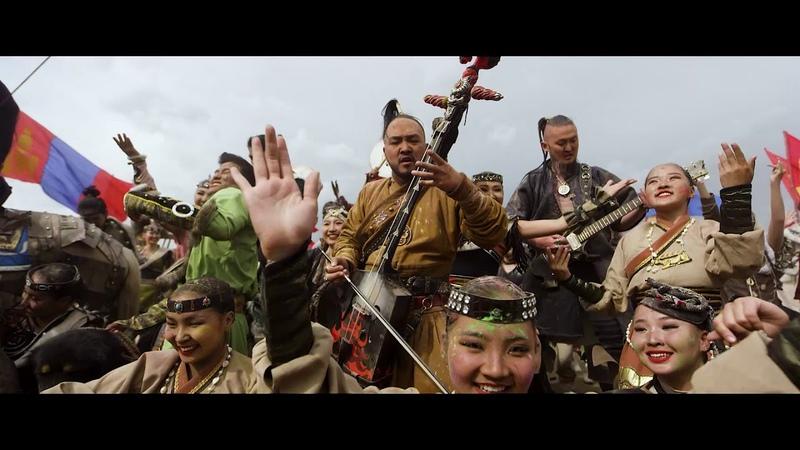 МОНГОЛ НААДАМ 2020 Энэ Монгол билээ The Hu band