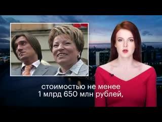 Валентина Матвиенко отдала парк детского санатория своему сыну. Теперь у него поместье и