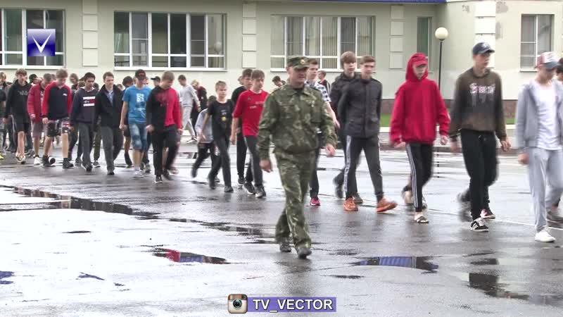 Военно-патриотический лагерь «Патриот»