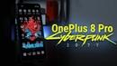 Cyberpunk OnePlus 8 Pro - Рут и Magisk обязателен!