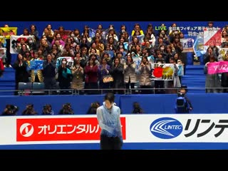 Yuzuru hanyu sp japanese nationals
