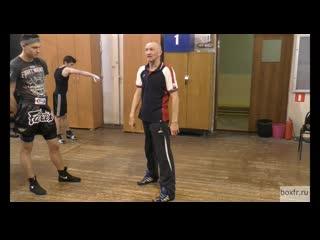 Советская школа бокса: правый прямой с подшагом. Объяснение биомеханики удара, исправление основных ошибок