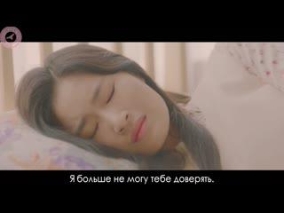 Wheein (MAMAMOO)  Good bye (prod. Jungkey) рус.саб