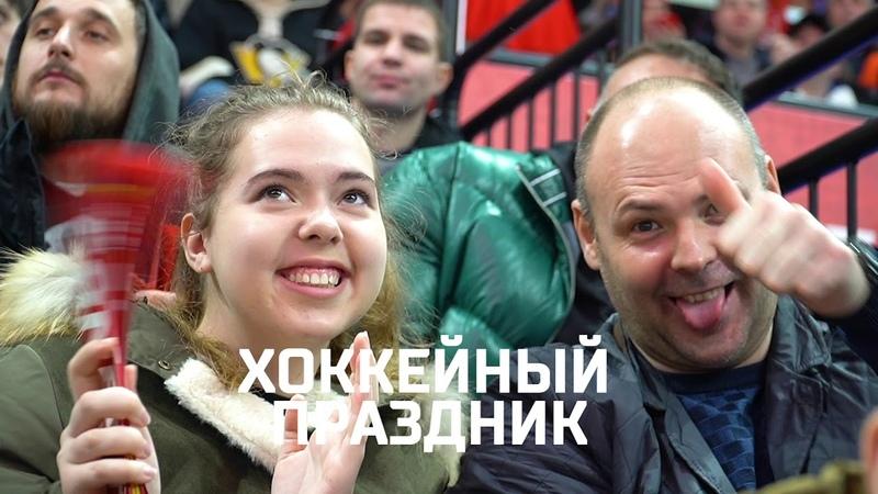 ФОНБЕТ Матч Звезд КХЛ 2020 сборная Боброва победитель