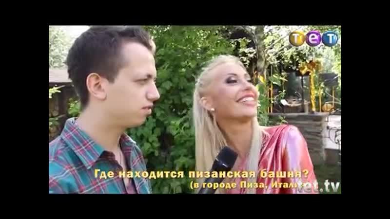 Дурнев 1 на вечеринке мажоров из Ка$ты