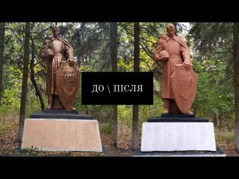 Косметичний ремонт братської могили в с Кам'янка