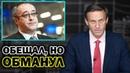 Навальный о несоответствии в декларации самого богатого единоросса