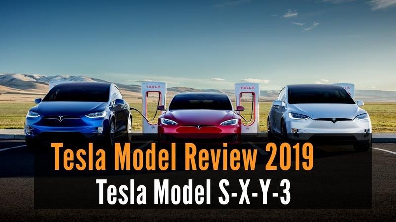 Best Tesla Model Review 2019 | Tesla Minibus | Tesla Model S 2019 | Tesla Car 2019
