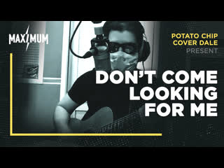 PC&CD - Dont Come Looking For Me (Вирус Cover) (VKLive Stream)