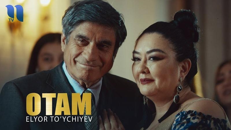 Elyor To'ychiyev Ota Элёр Туйчиев Ота