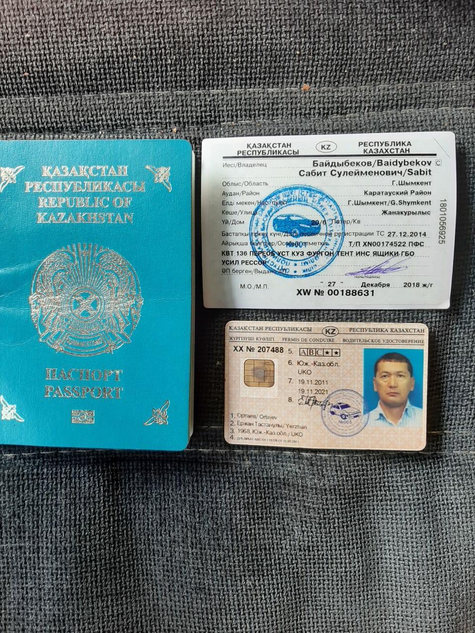 Ассалаумағалейкүм жігіттер права техпаспрт загран паспорт табылды танитындар болса жогалткан адам болса 87016782550 осы номер ге хабарласын баска да группага таратыныздаршы