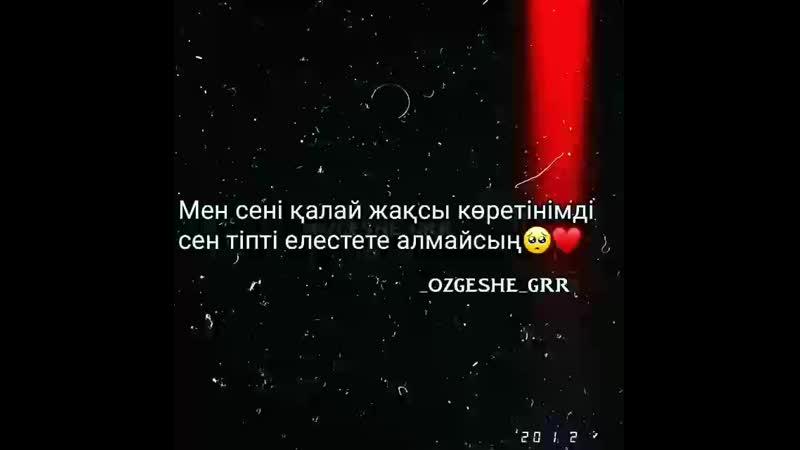VID_22400620_214615_585.mp4