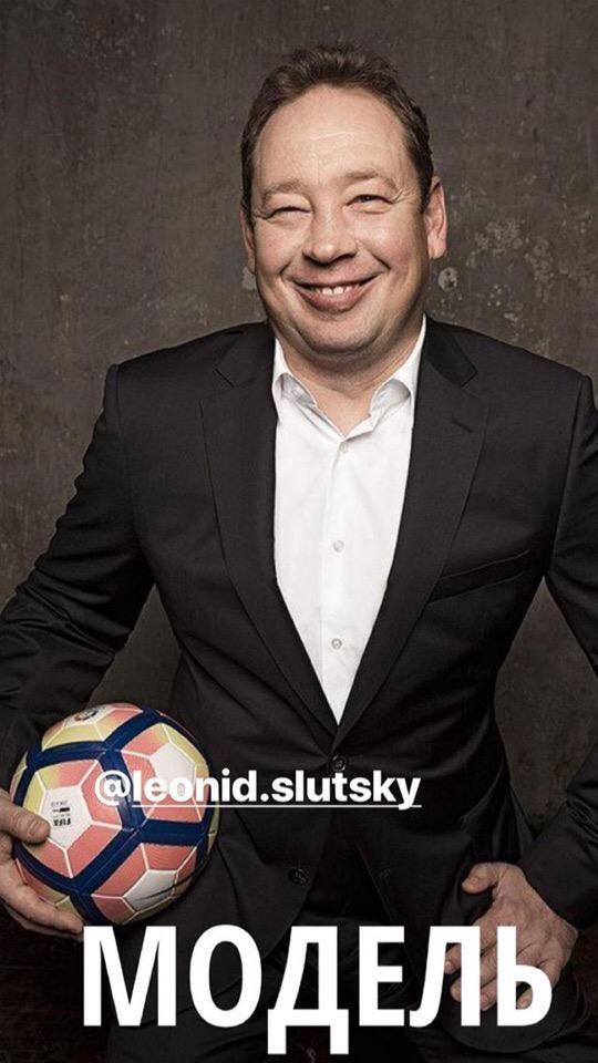 Дзюба прорекламировал инстаграм Слуцкого, назвав его физруком и танцором