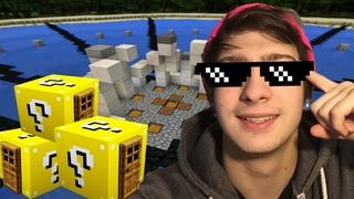 Minecraft ГОЛОДНЫЕ ИГРЫ / Minecraft Hunger Games / ЛАКИ БЛОК