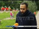 Парковый душитель - мужчина прямо средь бела дня в парке стал душить 6-летнего ребенка