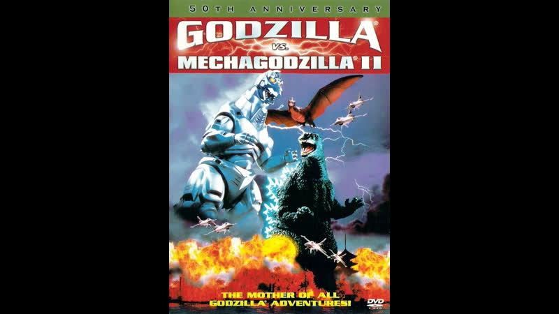 Легенда о динозавре 2 ( Василий Горчаков )