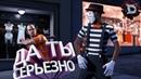 Лайфхак по ГТА 5 Приколы Фейлы