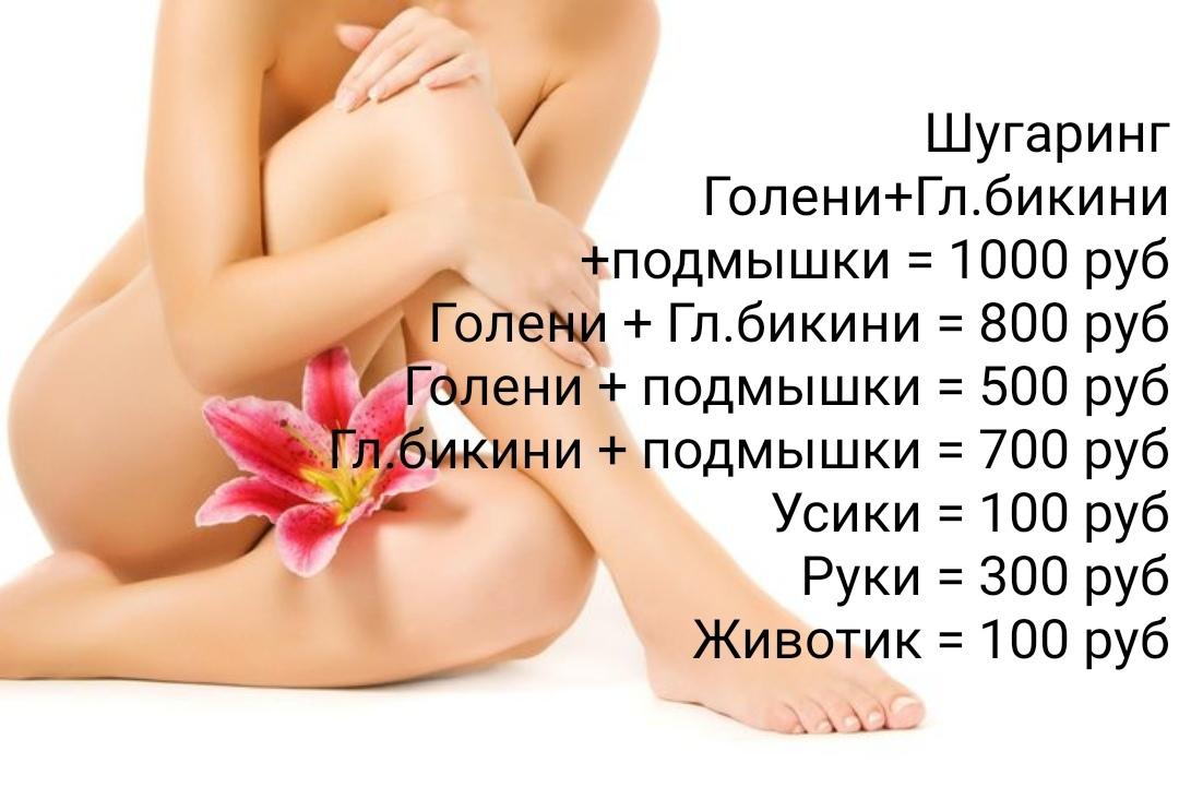 https://sun9-1.userapi.com/c858216/v858216237/14d641/S9lHmb_fp3o.jpg