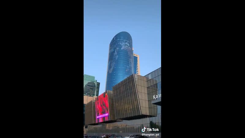 Bts в Казахстане