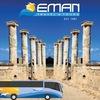 EMAN Travel & Tours