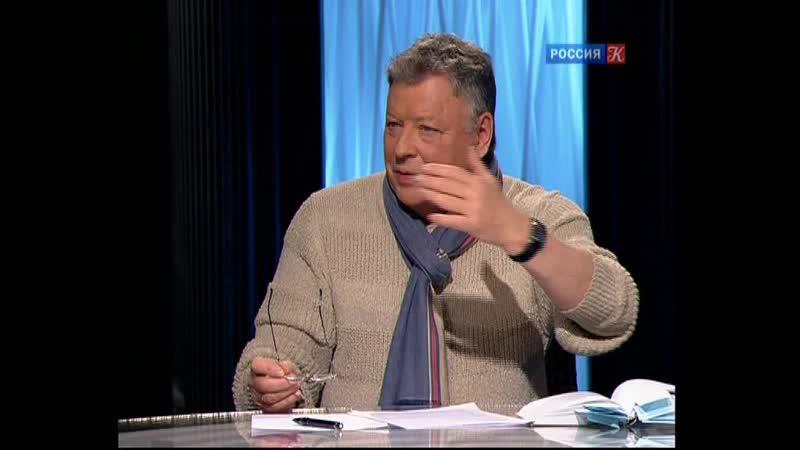 Игра в бисер. 2014-05-06. А. Твардовский - Василий Теркин