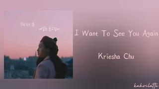KRIESHA CHU - I Want To See You Again   AUDIO