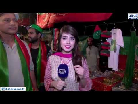 Sale of party flags increases in markets following General Elections 2018