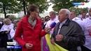Вести в 20 00 День гнева во Франции на улицы вышли тысячи недовольных Макроном
