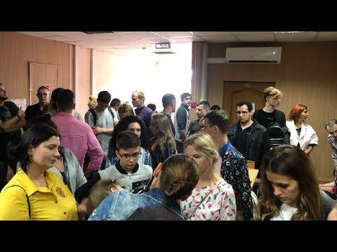 Беспредел в Балашихинском суде.Дело Кантемира Карамзина LIVE 25.07.19