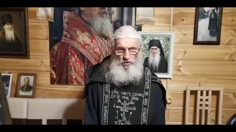 Отец Сергий Романов ушёл в раскол