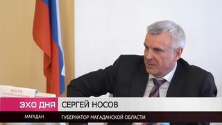 Сергей Носов обсудил перспективы развития Магадана с депутатами Гордумы
