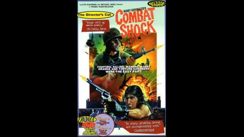 Контузия Combat Shock
