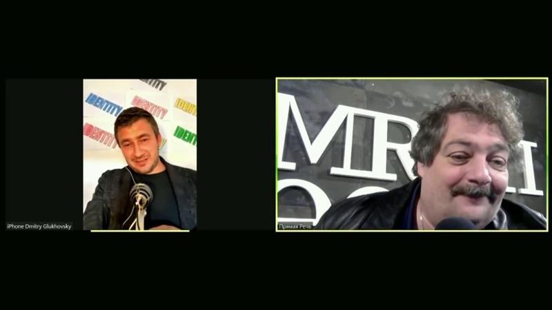 Дмитрий Глуховский и Дмитрий Быков Public talk