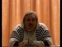 Николай Левашов. 2009.01.24. 01. Вступительное слово Николая Викторовича Левашова