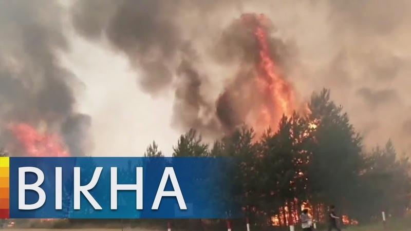 В огне На Луганщине большой пожар что известно Вікна Новини