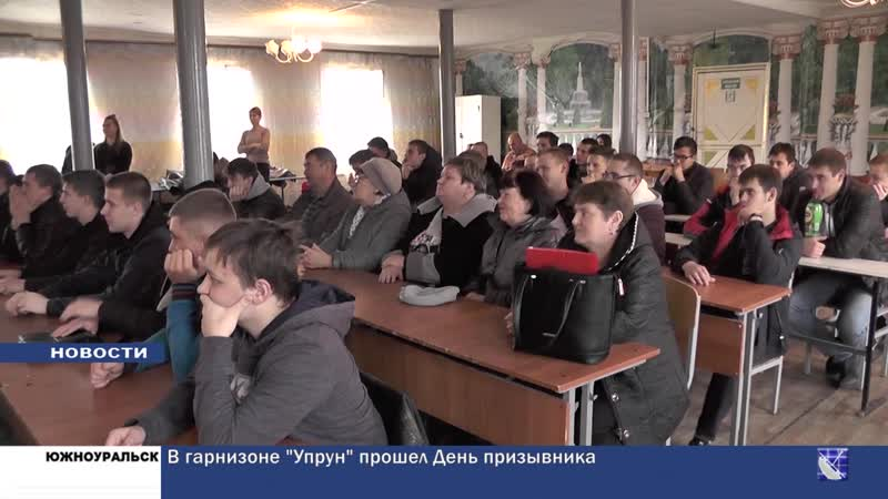 гарнизон упрун увельский фото абрамовича