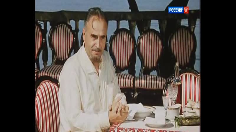 дф Владимир Этуш три цвета любви