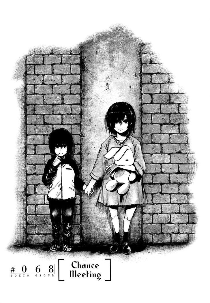 Tokyo Ghoul, Vol.7 Chapter 68 Encounter, image #1