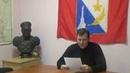 Сергей Киселёв от имени ОД За наш город-герой Севастополь зачитывает обращение к севастопольцам