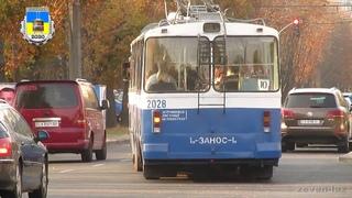 Черкасский троллейбус- ЗиУ-6205 №2028