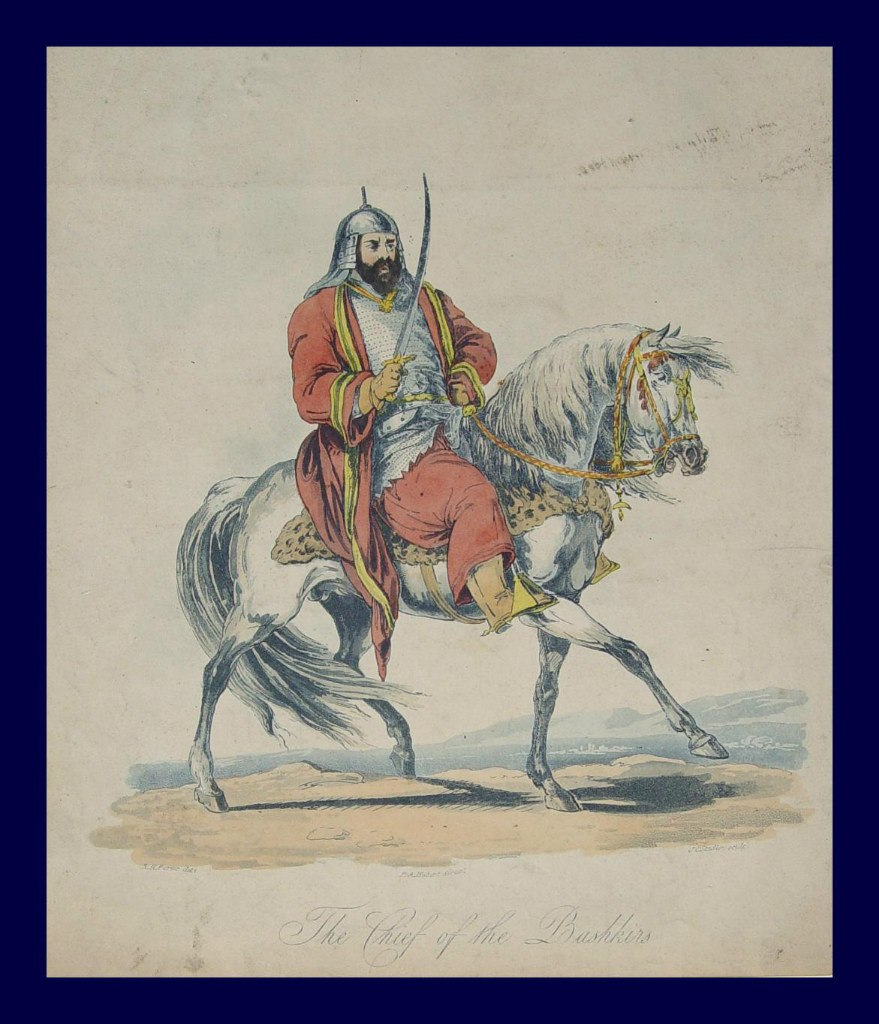 Английский офицер о башкирских стрелах