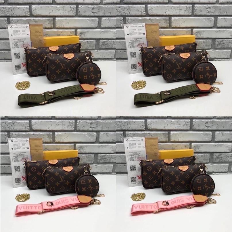 Качество супер   Эко кожа   Сумка комплект   12/19/11  Цена:  успеть купить   2 19 1 Линии 3 16 1 место