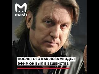 Юрий Лоза грозит судом за кавер его песни «Плот»
