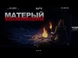 #2 The Long Dark Episode 1 - Wintermute
