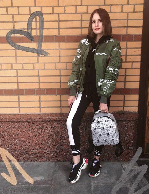 Карина Аракелян | Москва