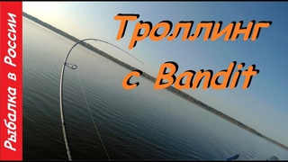 Троллинг. Ловля щуки троллингом на копию Бандита. Bandit Deep Walleye с Алиэкспресс